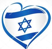 Требуются разных специальностей по всему Израилю